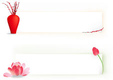 2 flower banner Royalty Free Stock Photography