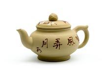2 glinianego garnka herbata Fotografia Royalty Free