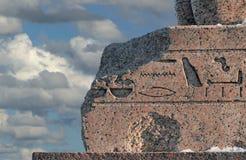 2 hieroglyphs Arkivbild