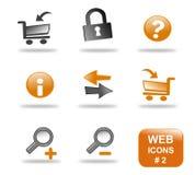 2 ikon część ustalona strona internetowa Fotografia Stock