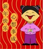 2 kinesiska lyckliga nya år Stock Illustrationer
