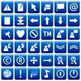 2 niebieskie guziki kwadratowa sieci Obraz Stock