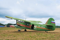 An-2 plane stands in the field Royalty Free Stock Image