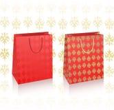 2 sacos reais do vetor Imagem de Stock Royalty Free