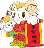 2 sheep wish happy spring festival. 2 sheep wearing traditional Chinese clothing and wish happy spring festival Royalty Free Stock Photo