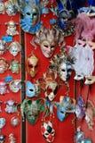 2 venetian karnevalmaskeringar Arkivfoton