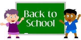 2 wrócił do szkoły Zdjęcie Stock