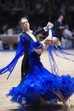 20对夫妇舞蹈可以未认出的米斯克 免版税库存图片