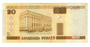 20 ruble bill of Belarus, 2000 Royalty Free Stock Photo
