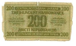 200 karbovanez ukraine för 1942 bill Arkivbild