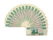 20000块卢布 免版税库存照片