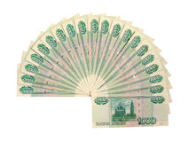20000 roebels Royalty-vrije Stock Foto