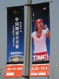 2001 porcelana tenis zapałczany otwarty Zdjęcie Royalty Free