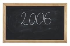 2006 años escolares Fotografía de archivo libre de regalías