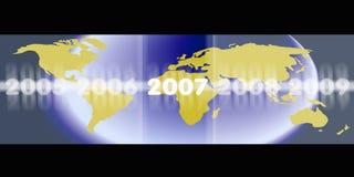 2007年地球世界 免版税图库摄影