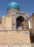 2007 błękitny kopuły Samarkand shakhi zindah obrazy stock