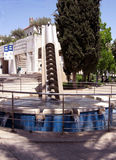 2007 fontanny Jerusalem safra kwadrat Fotografia Stock