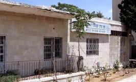 2007 halacha instytucka Jerusalem nauka Zdjęcia Stock