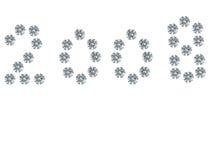 2008图宝石 免版税库存照片