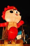 2008奥林匹克huanhuan的吉祥人 免版税库存照片