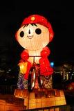 2008奥林匹克huanhuan的吉祥人 免版税库存图片