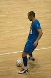 2008 2009 mettent en forme de tasse l'UEFA futsal Photos stock