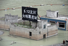 2008 512 ruines de séisme de Wenchuan Photos libres de droits