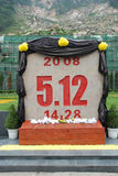 2008 512 wenchuan Earthquake ruins Monument royalty free stock photography