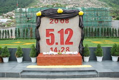 2008 512 wenchuan Erdbebenruinen Denkmal Lizenzfreies Stockfoto