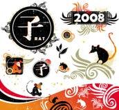 2008 - año de rata. Conjunto del vector Imagen de archivo libre de regalías