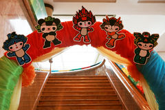 2008 beijing olympic game mascot. On the top of arch Stock Image