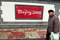 2008 Juegos Olímpicos de Verano en Pekín China Imagen de archivo
