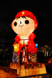 2008 maskotka huanhuan olimpijskiej, Obraz Royalty Free