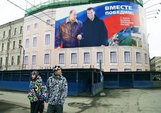 2008 presidential election. A huge ad banner that was used for presidential election campaign in March 2008 in Saint Petersburg, Russia. The banner was attached stock images