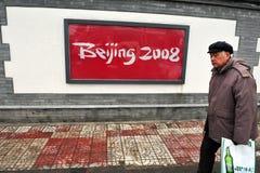 2008 sommarspelen i Beijing Kina Fotografering för Bildbyråer