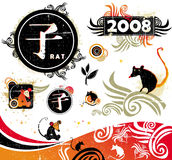 2008 - year of rat. Vector set. Vector set of asian design elements. To see more eastern elements, please visit my gallery Royalty Free Stock Image