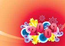 2009 ευτυχές Απεικόνιση αποθεμάτων