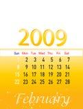 2009 -го февраль бесплатная иллюстрация