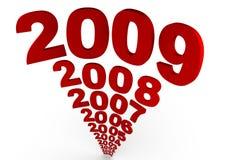 2009年 皇族释放例证