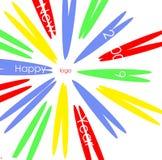 2009 ans neufs heureux illustration libre de droits