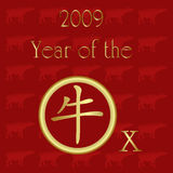 2009 chinese NY card. 2009 year of the ox, with chinese character for Ox Royalty Free Illustration
