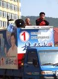 2009 december val taiwan Fotografering för Bildbyråer