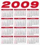 2009 kalendarz Fotografia Royalty Free