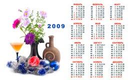 2009 kalendarz Zdjęcie Royalty Free