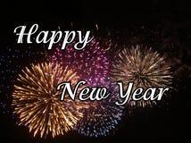 2009 nuovi anni felici Immagini Stock Libere da Diritti