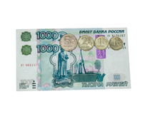 2009 rubles. Russian money. 2009 rubles for New Year Stock Photo