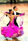 2010份比赛舞蹈国际重要资料 库存照片