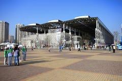 2010年商展上海 库存照片