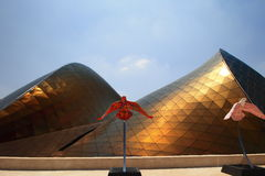 2010年商展上海 免版税库存图片