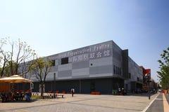 2010年商展上海 免版税库存照片
